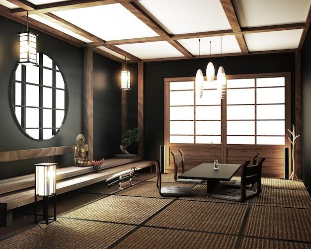 Salon avec table lampe katana et bonsaï