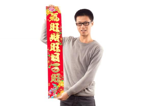 Salutation célébration année mandarin gars
