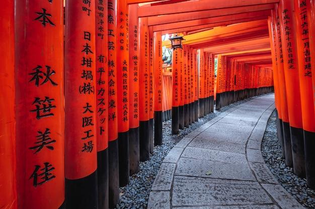 Sanctuaire fushimi inari à kyoto