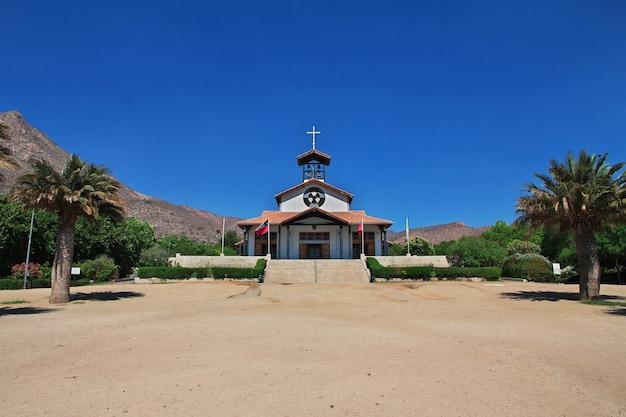 Santuario santa teresa de los andes l'église au chili