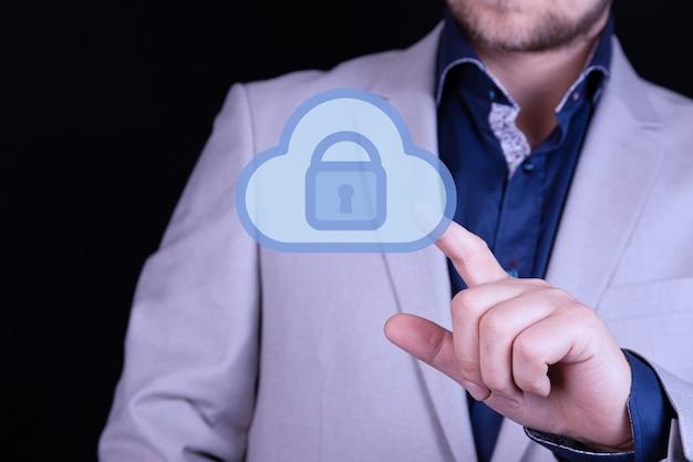 Sauvegarde des données, technologie de stockage internet.