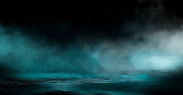 Scène futuriste vide sombre