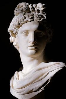 Sculpture buste romain