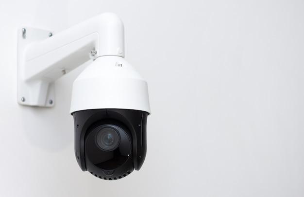 Sécurité vidéo de caméra de vidéosurveillance avec espace
