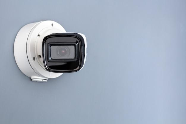 Sécurité vidéo des caméras de vidéosurveillance