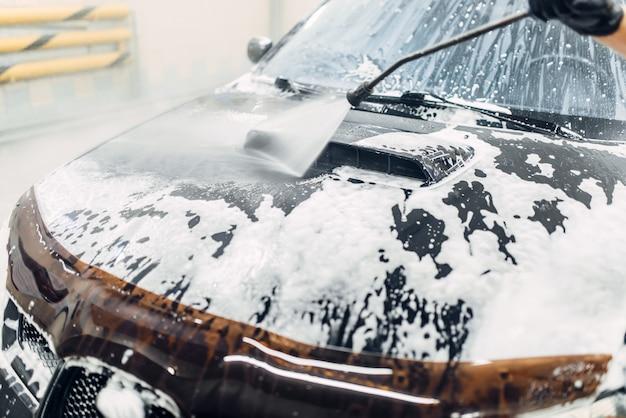 Service de lavage de voiture, nettoyage de voiture