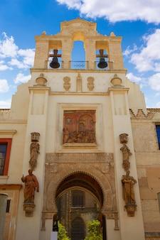 Séville almohade porte de la cathédrale de perdon espagne