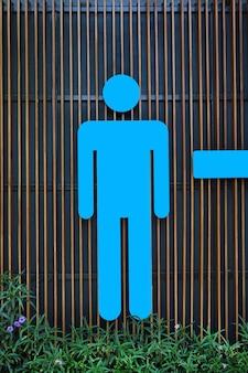 Signal de toilette, icône de toilette, signe de toilette homme