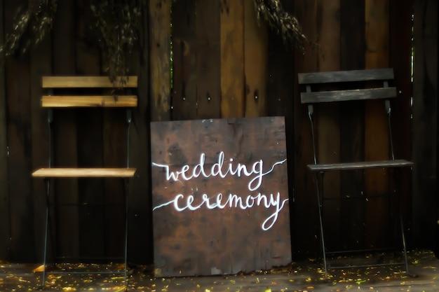Signange de mariage en bois
