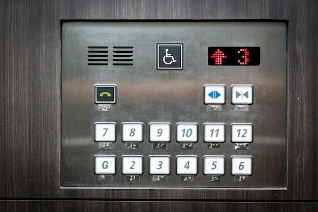 Signe handicapé dans l'ascenseur