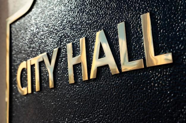 Signe de l'hôtel de ville