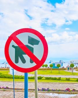 Signe d'interdiction chien.