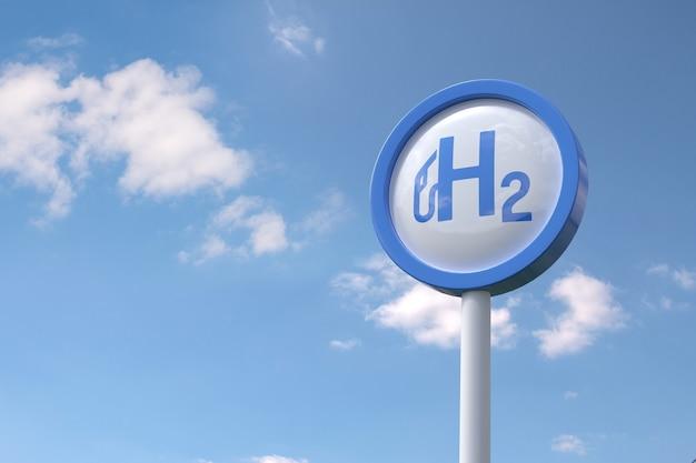 Signe de logo de carburant hydrogène avec ciel bleu