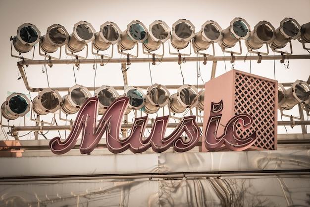 Signe de musique