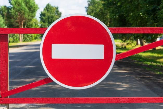 Le signe pas d'entrée