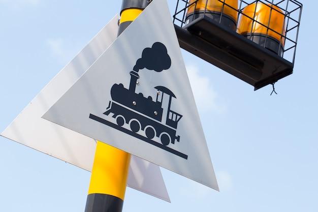 Signe de train avec espace copie