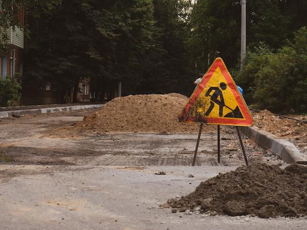 Signe de travaux routiers sur le fond d'une route en construction