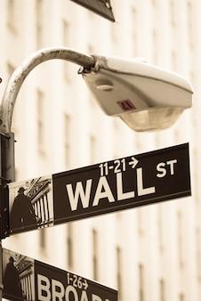 Signe sur le wall street