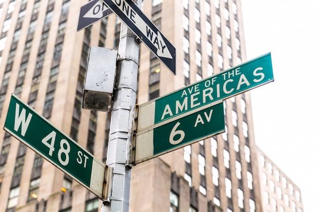 Signes de l'avenue des amériques et w 48 st new york