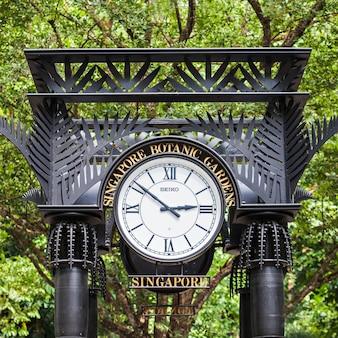 Singapour - 17 octobre 2014 : vieille horloge dans les jardins botaniques de singapour.