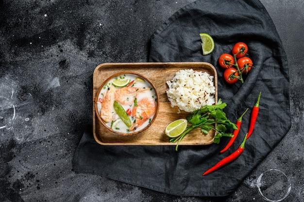 Soupe crémeuse épicée à la noix de coco avec poulet et crevettes