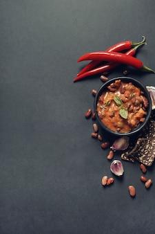 Soupe fraîche aux épices