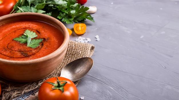 Soupe froide au gazpacho d'été