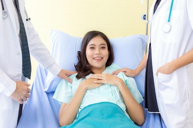 Sourire patient