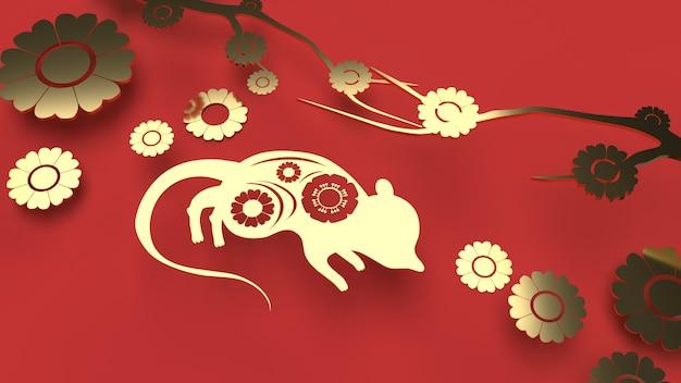 Souris et plaque en or fleur sur couleur rouge pour le contenu du nouvel an chinois.