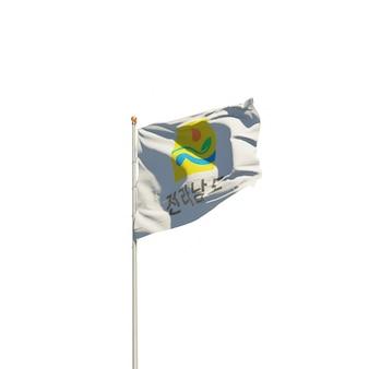 South jeolla province corée drapeau isolé sur blanc. illustration 3d