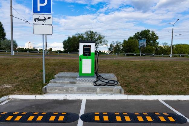 Station de recharge pour véhicules électriques avec prise électrique pour véhicules électriques.