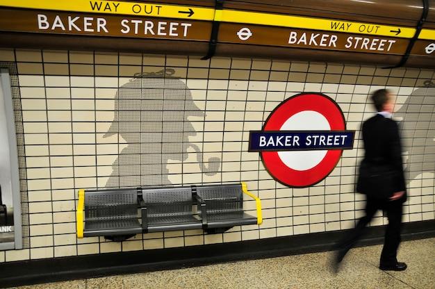 Station de rue baker