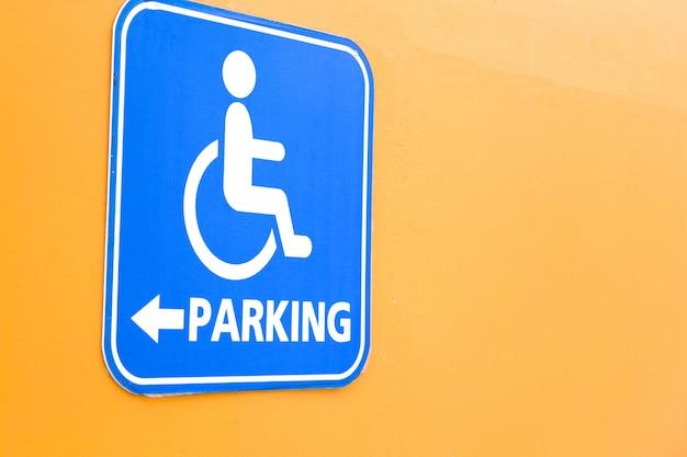 Stationnement pour personnes handicapées