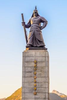 Statue de soldat à seoul ville