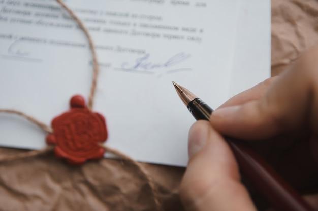 Stylo et cachet du notaire sur le testament et les dernières volontés. outils du notaire