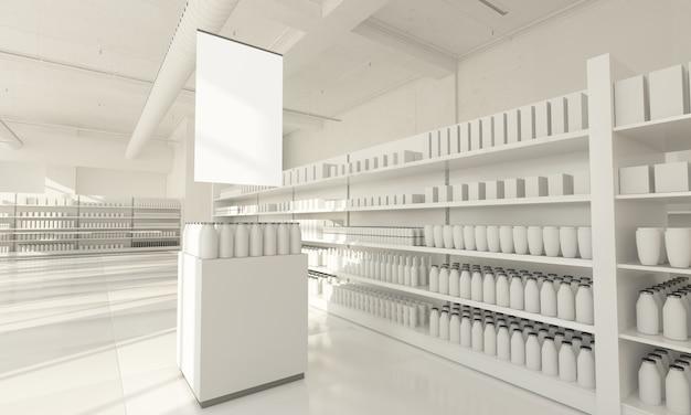 Supermarché zone promotionnelle