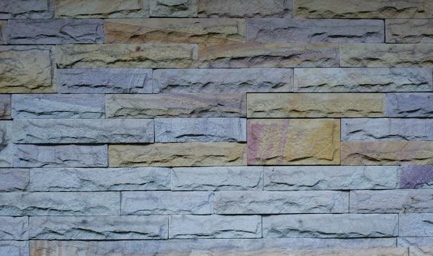 Surface du mur de briques pour la conception et l'arrière-plan