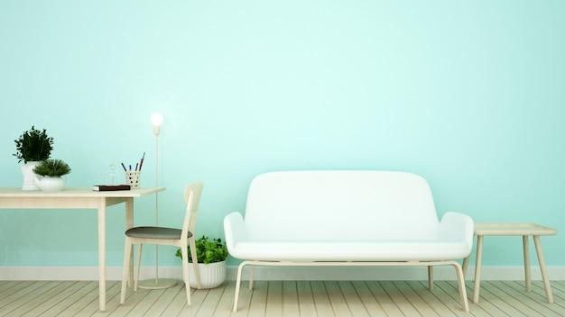 Surface habitable et salle à manger de la maison ou de l'appartement - rendu 3d