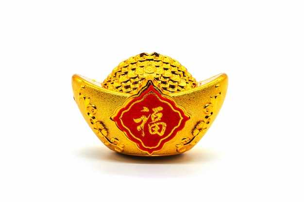 Sycee d'or chinois (yuanbao) sur blanc