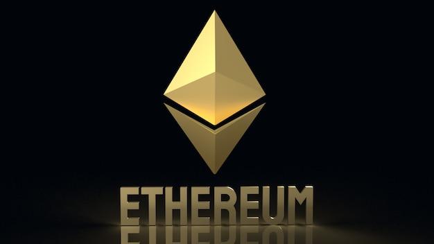 Symbole de pièce de monnaie ethereum crypto-monnaie rendu 3d