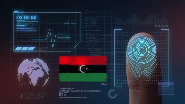Système d'identification biométrique à balayage d'empreintes digitales. libye nationalité
