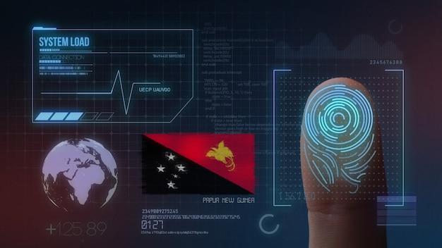 Système d'identification biométrique à balayage d'empreintes digitales. papouasie nouvelle guinée nationalité