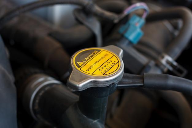 Système de refroidissement dans la voiture