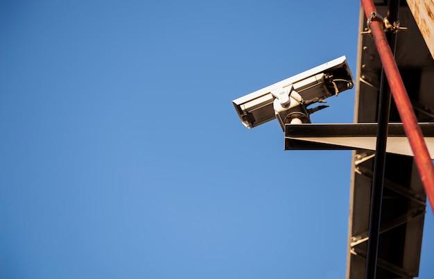 Système de vidéosurveillance à l'extérieur