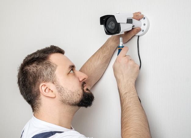 Technicien professionnel de vidéosurveillance