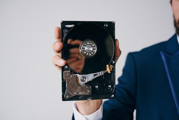 Technologie de service d'information sur disque dur grand format