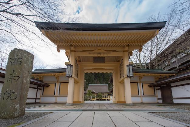 Temple dans la montagne koyasan koya à wakayama, japon