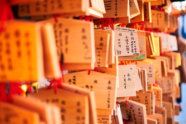 Temple du sanctuaire fushimi inari