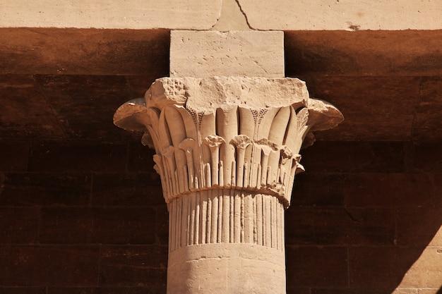 Temple d'isis sur l'île de philae, egypte