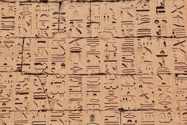 Le temple de médinet habou à louxor egypte